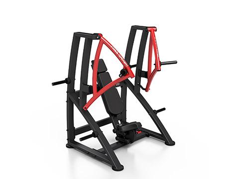 Maszyna do ćwiczenia mięśni klatki piersiowej w skosie ujemnym MF-U016 - Marbo Sport